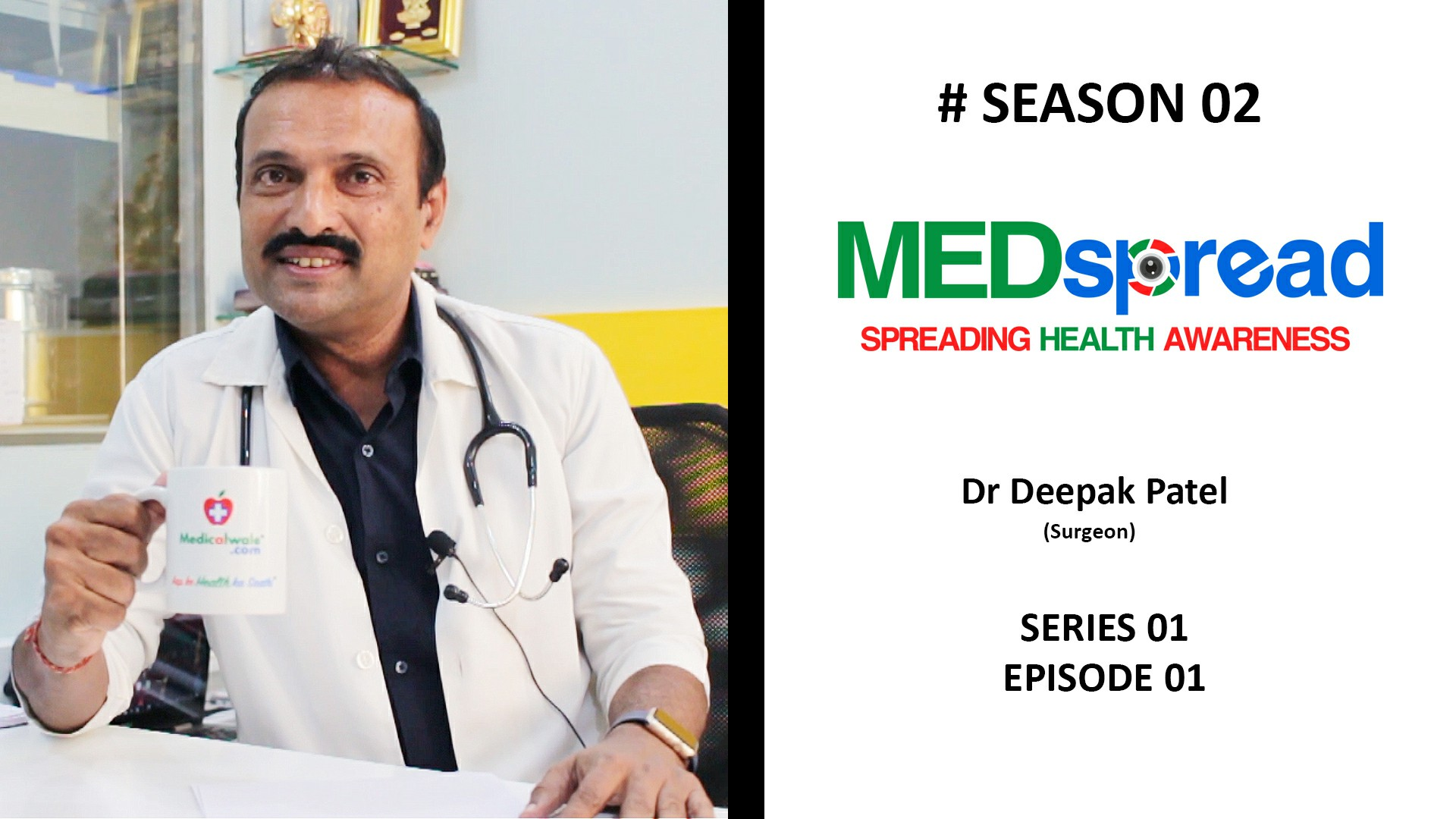MedSpread Season 2 series 01 Ep 01 | Dr Deepak Patel (Surgeon)